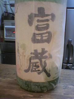 sugimoto1.jpg