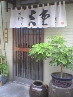 yoshino4.jpg