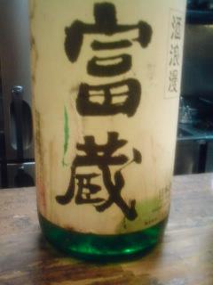 sugimoto-n11.jpg