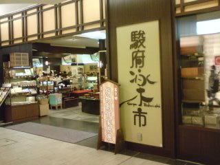 raku-ichi3.jpg