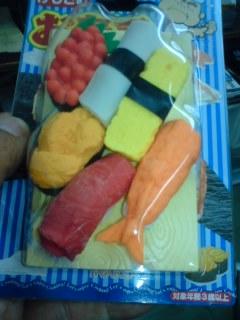 sushi-eraser.jpg
