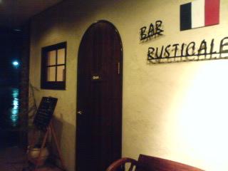 rusticale1.jpg