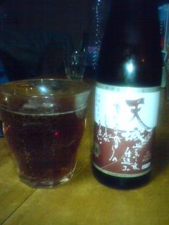 amagi-beer1.jpg