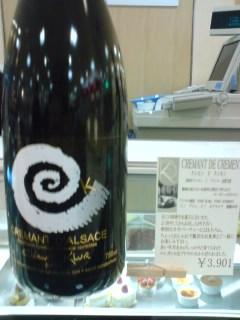 labo-wines4.jpg