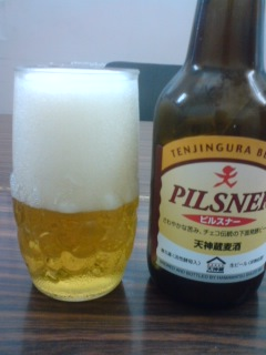 tenjingura-pilsner.jpg