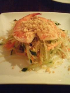 Annam shizuoka gourmet for Annam vietnamese cuisine