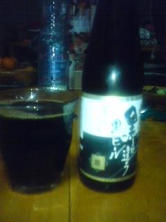 izu-kogen-black
