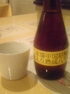 shichi-10