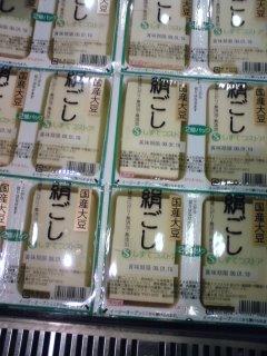 tofu-kinds-7