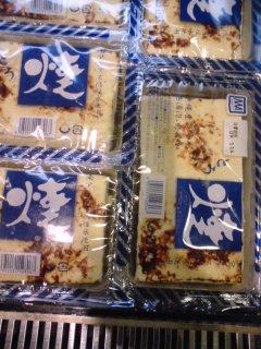 tofu-kinds-8