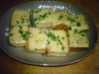 toofu-recipe-1