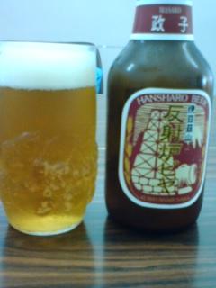 hansharo-masako