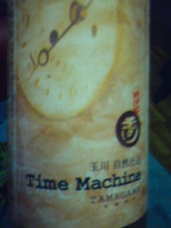 time-machine1