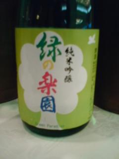 SHIDA-09-9