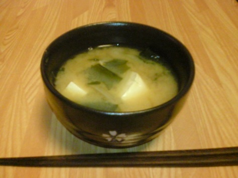 Basic miso soup with Tofu and Wakame seaweed.