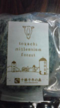 TOKACHI-CHEESE2