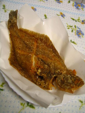 Japanese Cuisine: Fish Recipes « SHIZUOKA GOURMET
