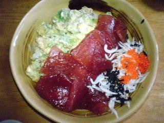 DONBURI-HOME