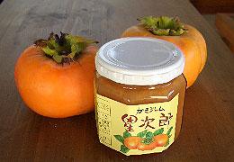 JIRO-KAKI-JAM