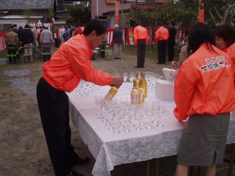 JIRO-KAKI-WINE