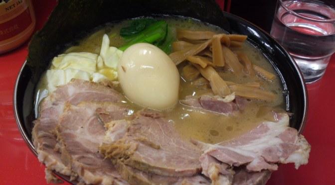 Ramen: Tonkotsu Ramen-Professional Recipe