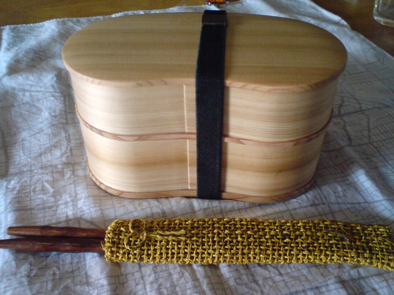 Todays Lunch BoxBento 1023 Akita Cedar Wood Bento Box