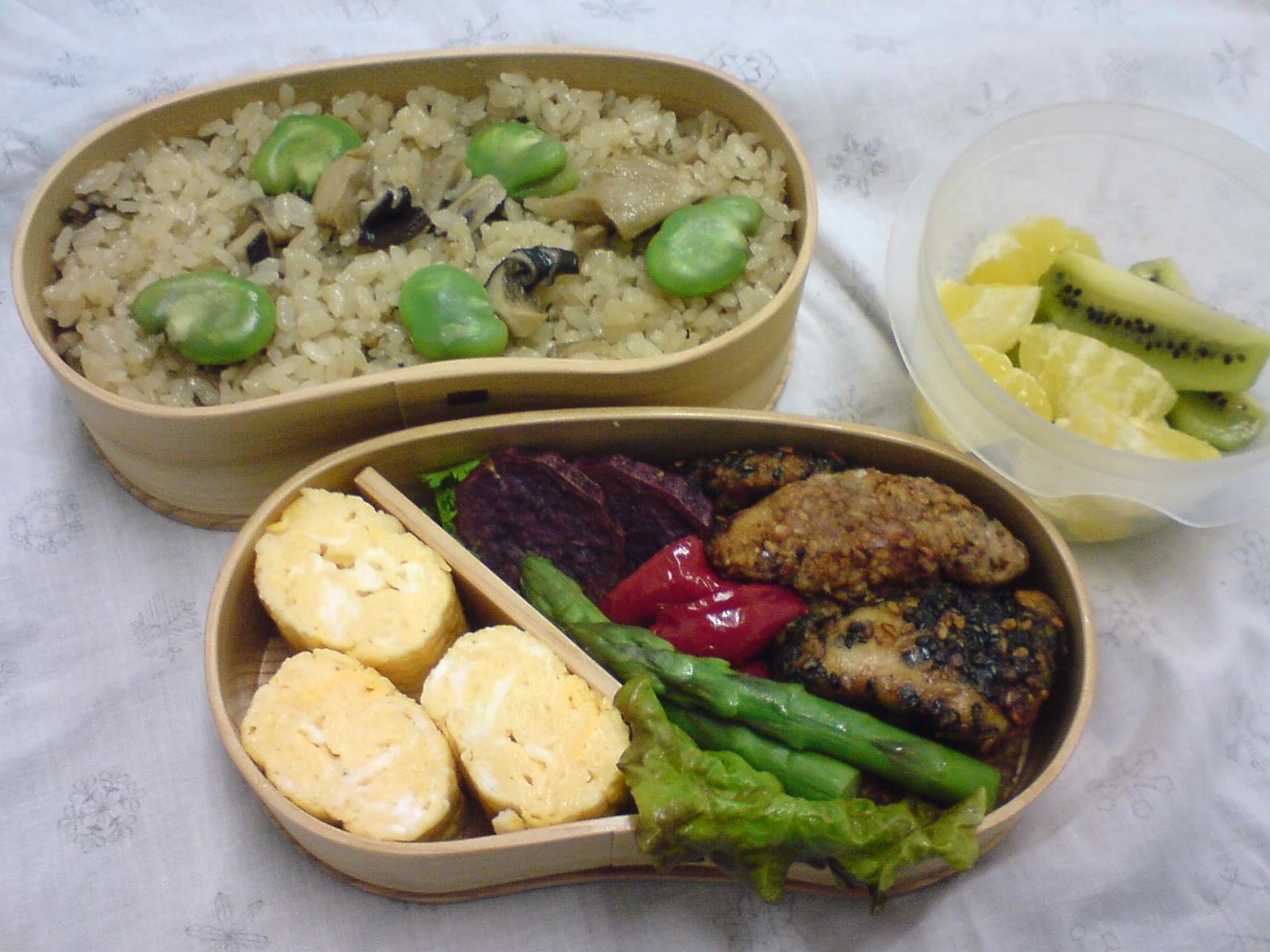 Todays Lunch Box Bento 10 27