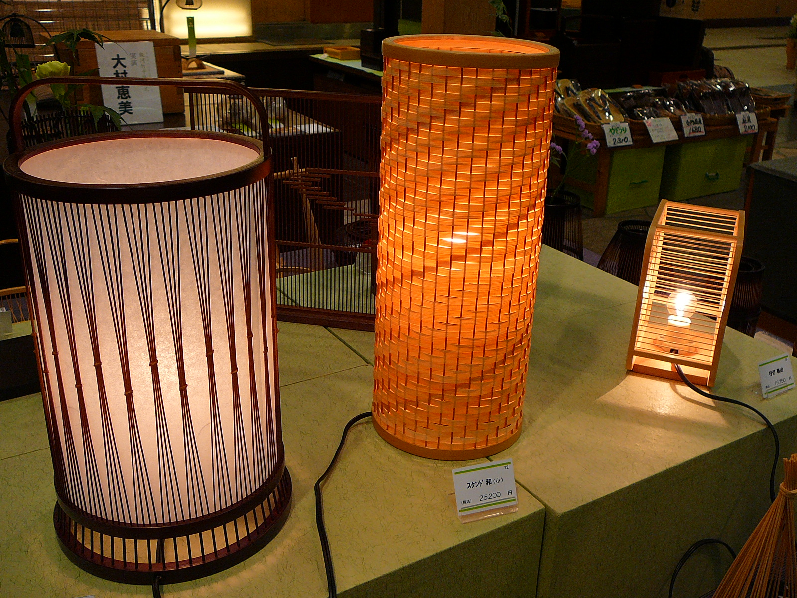 Japanese Bamboo Handcraft For Your Dining Room And Home