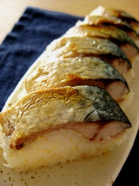 Sushi to Dai for in Tokyo  Japanese Mackerel Sushi