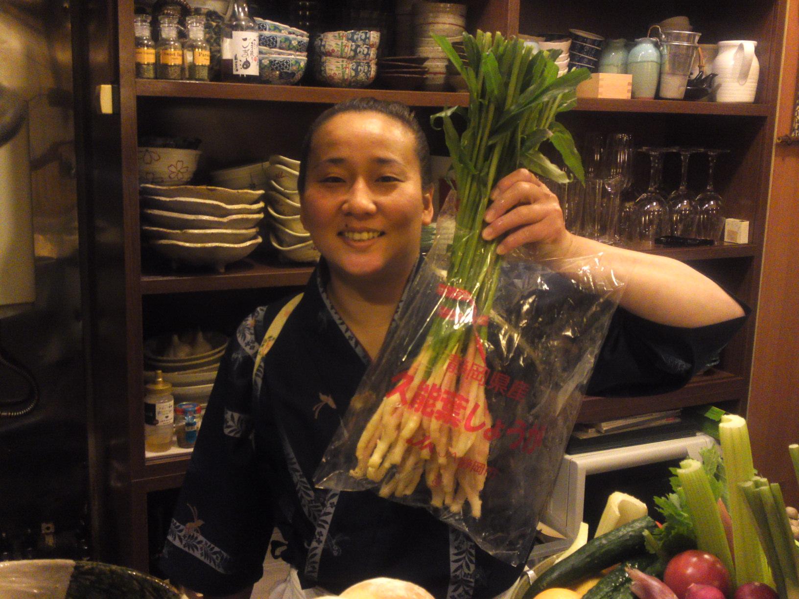 Produits agricoles de shizuoka gingembre en feuilles du for Au jardin des gourmets