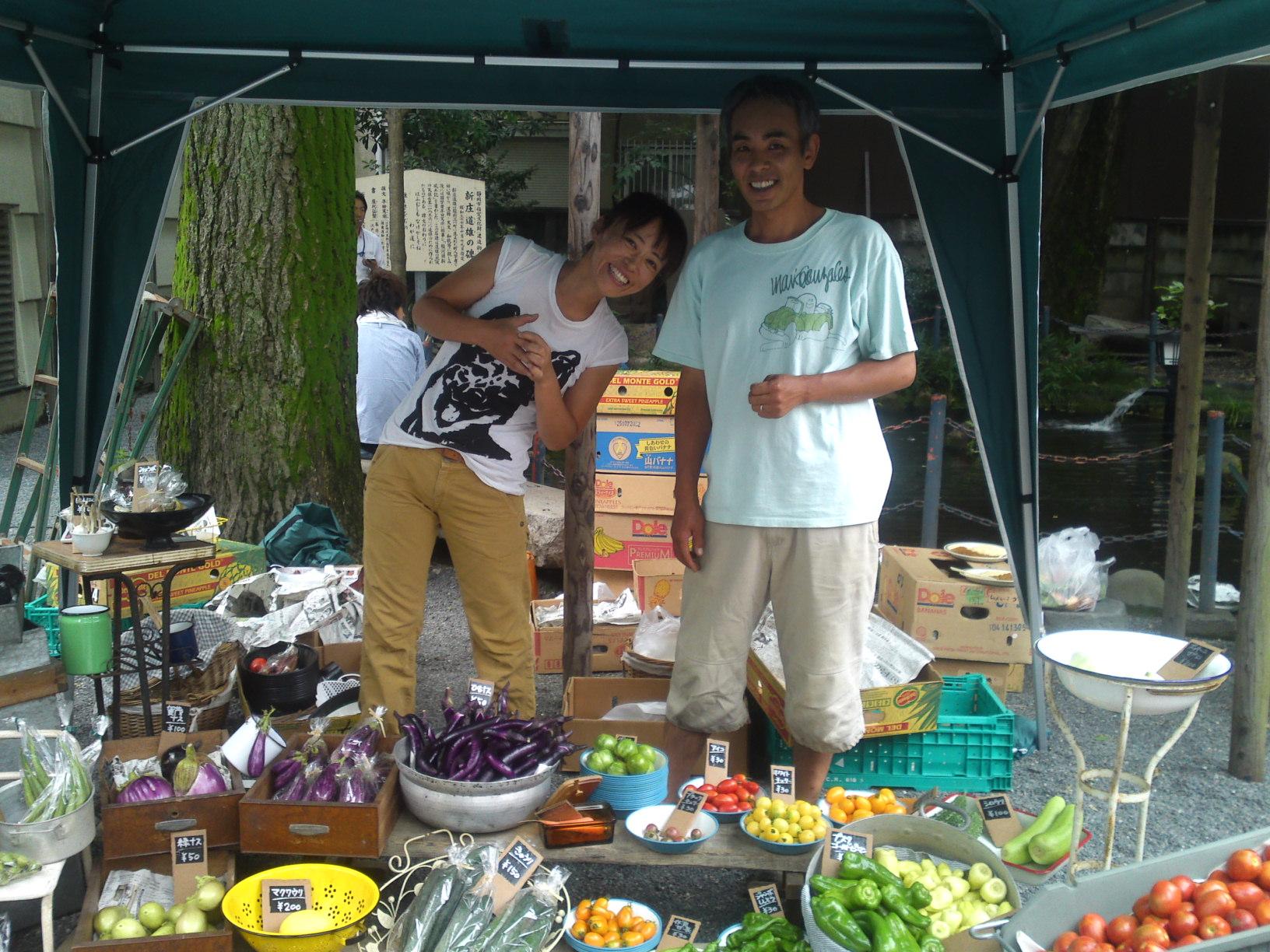L gumes organiques au jardin kitayama 1er interview le for Au jardin des gourmets