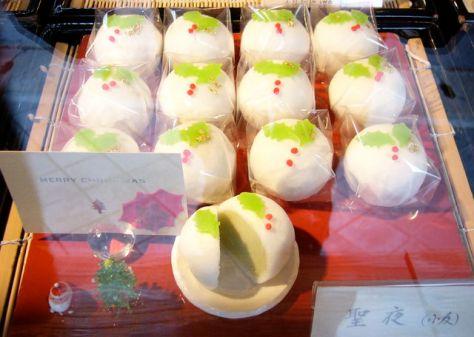 Vegetarain Japanese Food Recipes