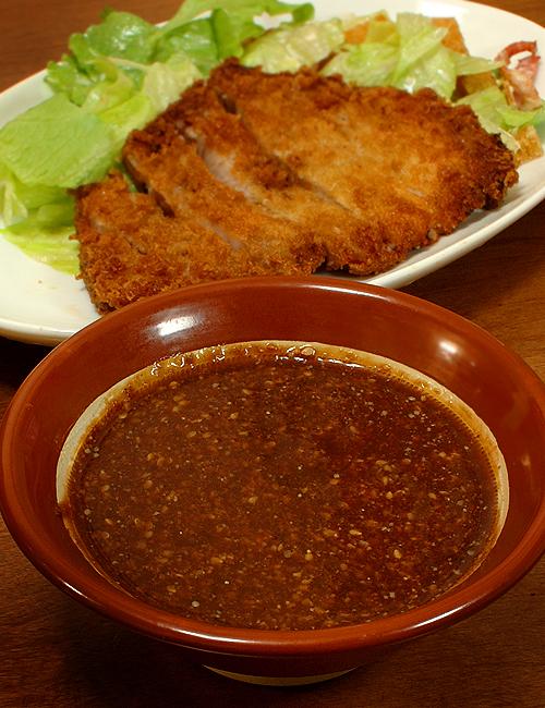 Japanese Tonkatsu Restaurant