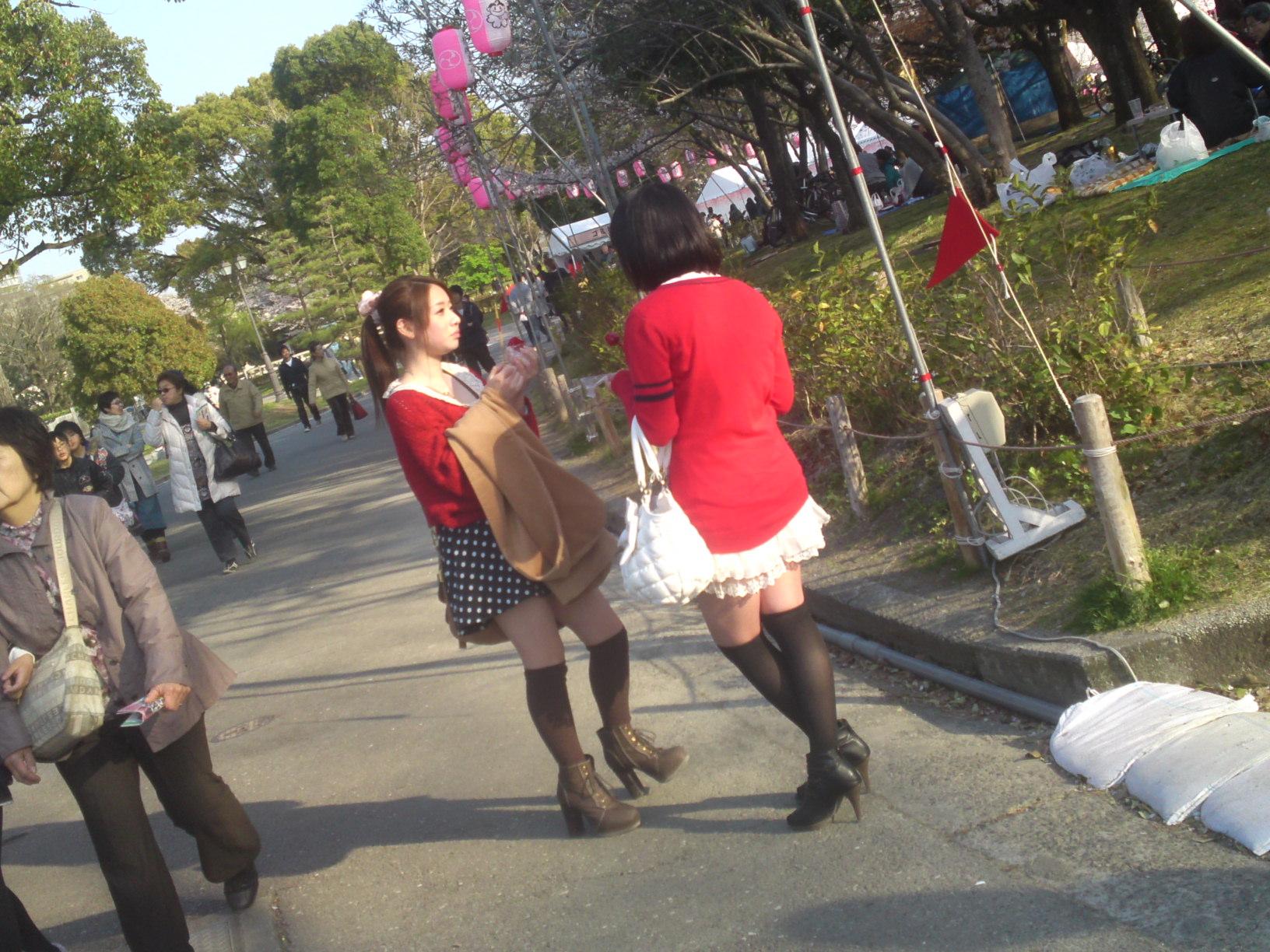 shizuoka single girls Meet singles in shizuoka online today shizuoka dating showing guys and girls of any age in shizuoka.