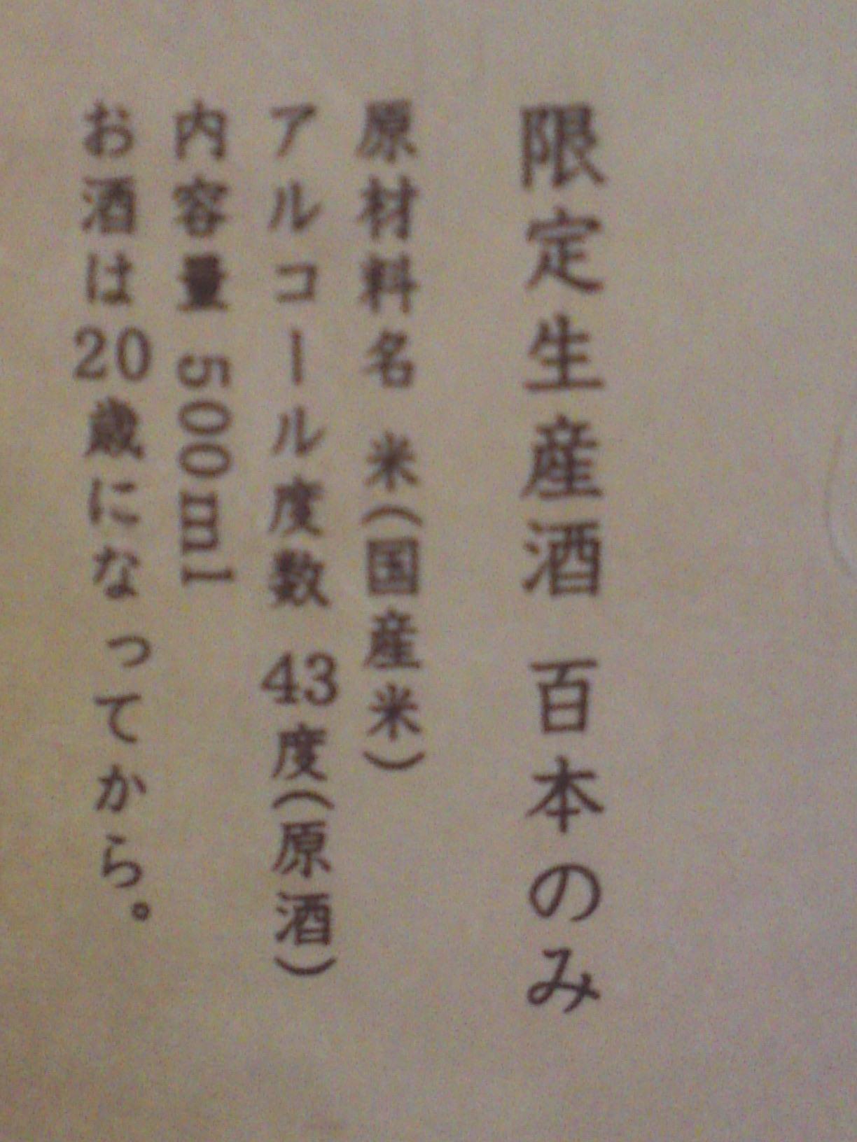 SN3O2890