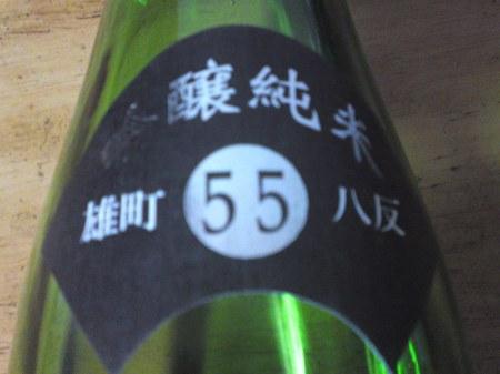 SN3O3167