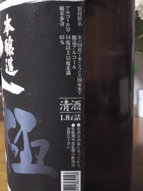 SN3O3690