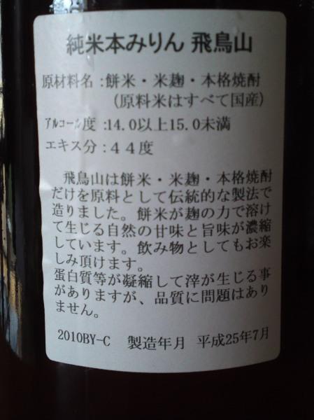SN3O4343