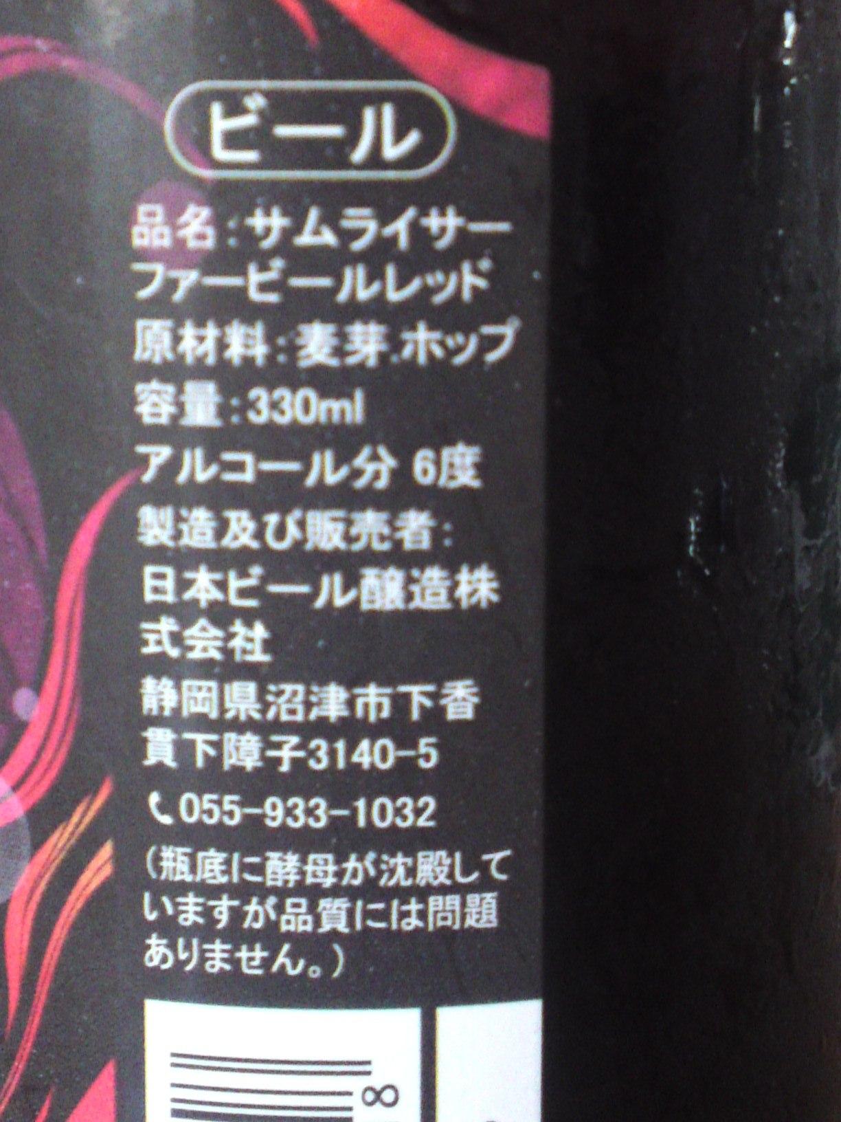 SN3O4551