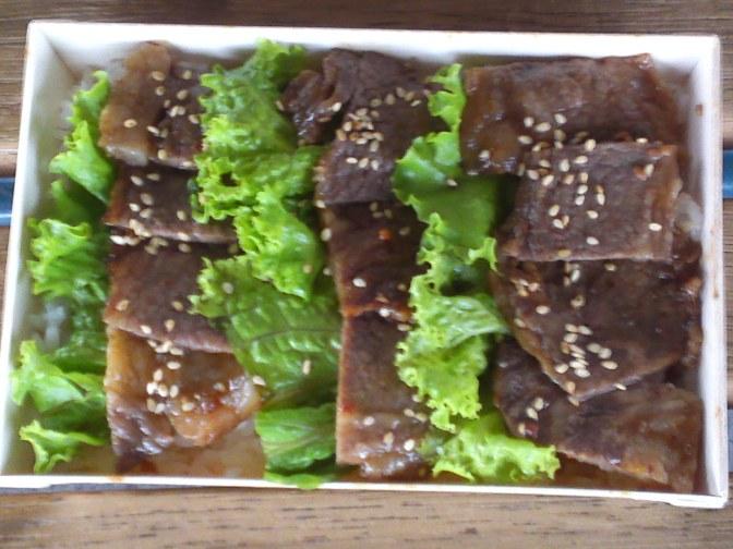 Shizuoka Ekiben/Railway Station Bento: Shizuoka Charcoal-grilled Beef in Shizuoka JR Railway Station