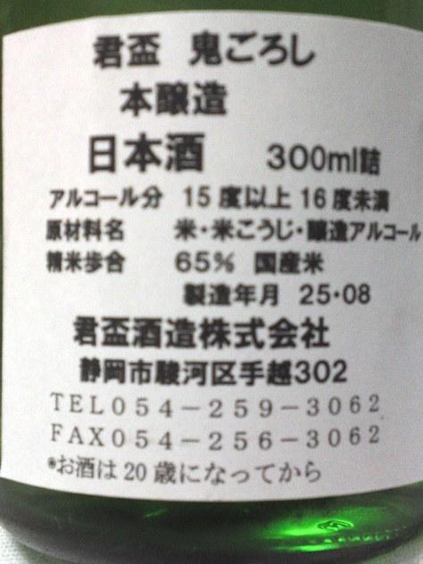 SN3O5093
