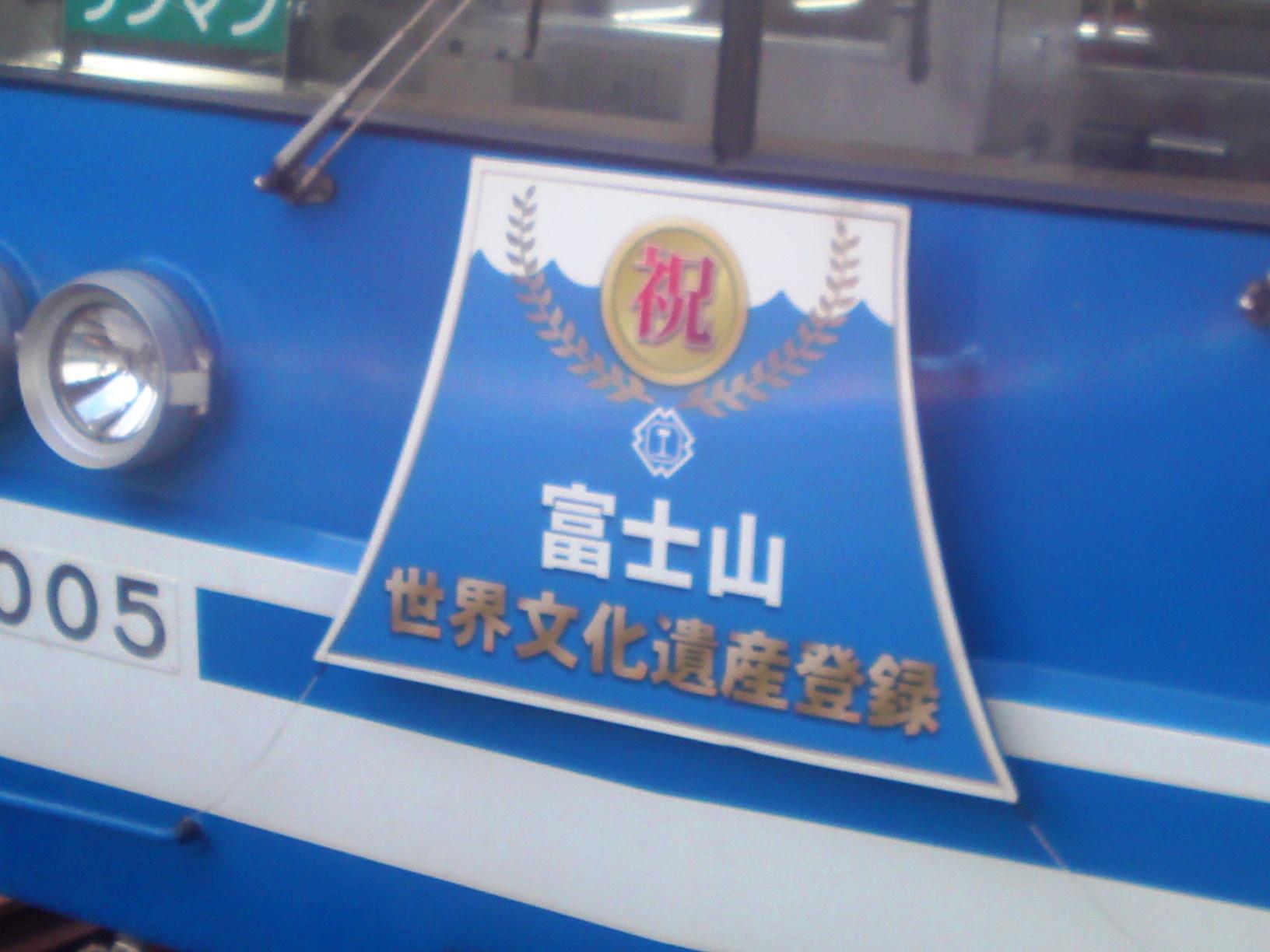 SN3O5146