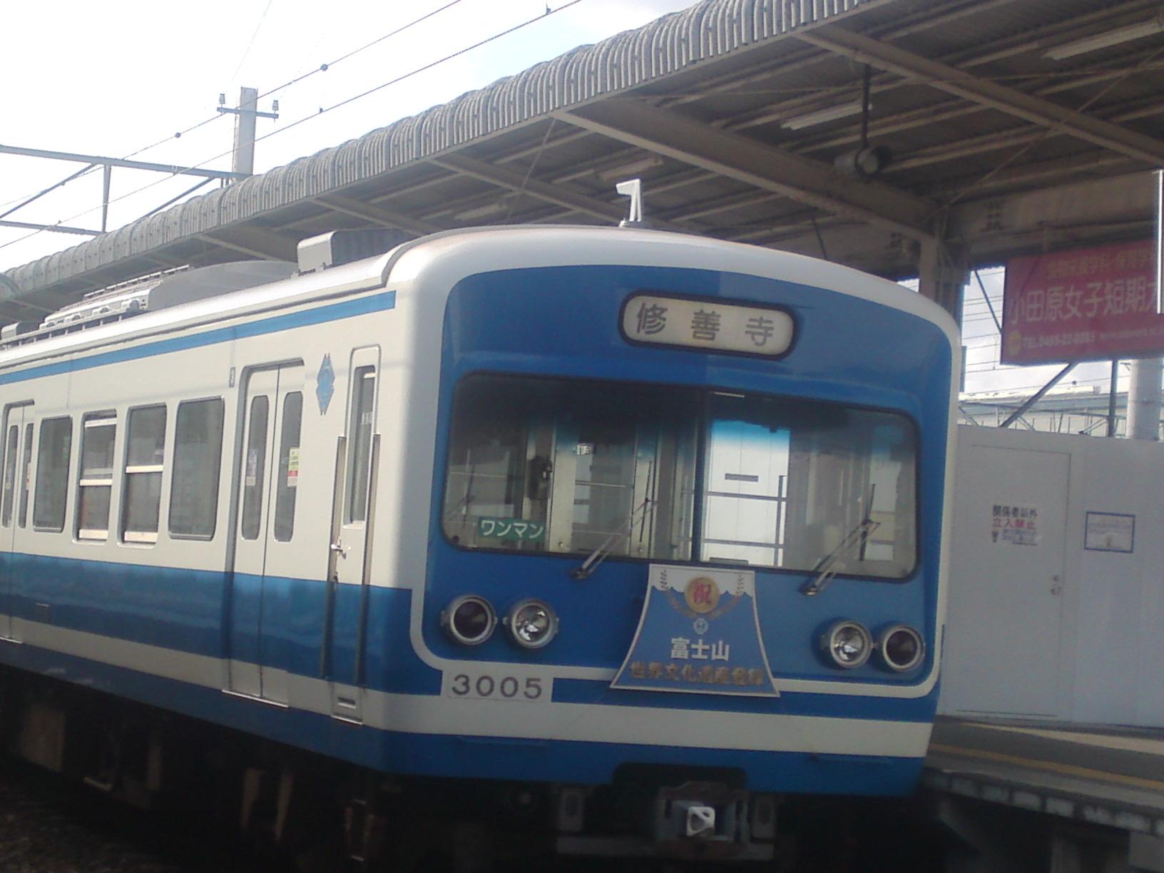 SN3O5145