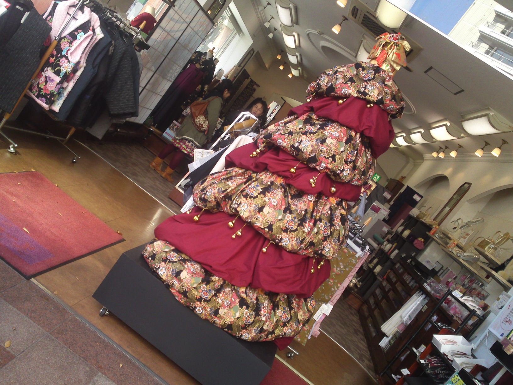 Kimono Restaurant Menu