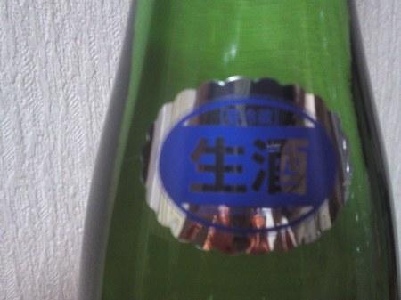 SN3O5165
