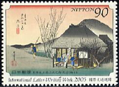 mariko-stamp
