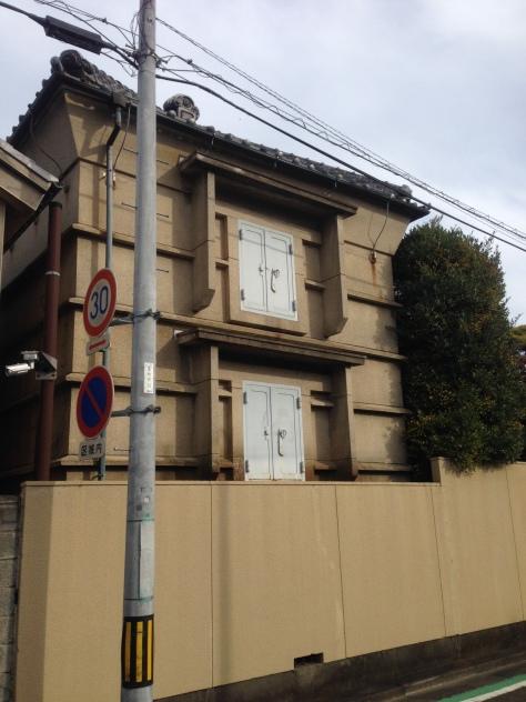 鈴木与平邸の蔵