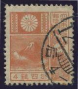 FUJISAN-4
