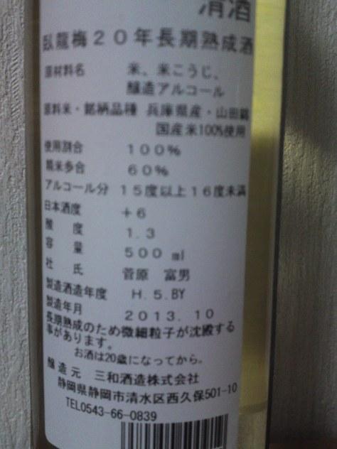 SN3O5439