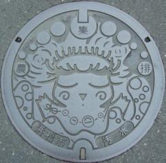 HAMAMATSU-B-1